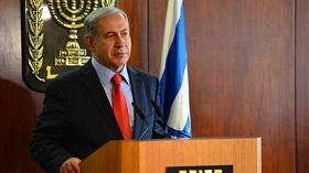 Premierminister Netanyahu (GPO/Archiv)