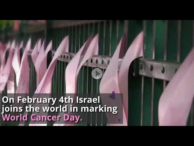 Israel joins the international community in marking World Cancer Day
