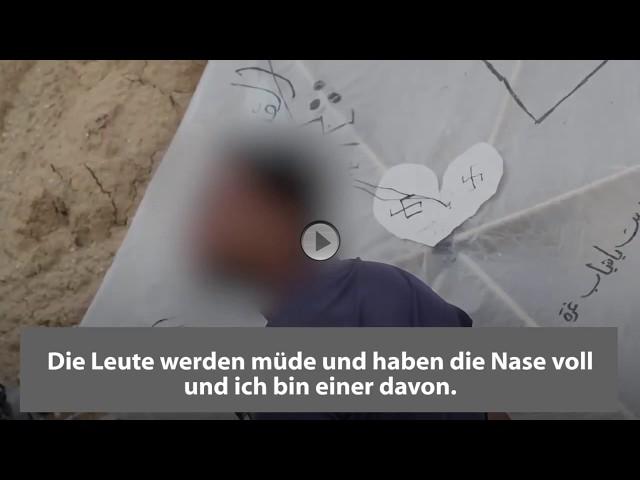 Über die Rolle der Hamas bei Gaza-Ausschreitungen (dt. Untertitel)