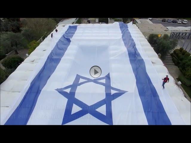 Die Flagge zu Israels 70. Geburtstag