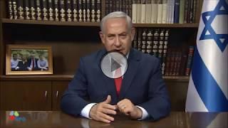 """PM Netanyahu: """"Ich hätte nie gedacht, dass ich das sagen würde..."""""""