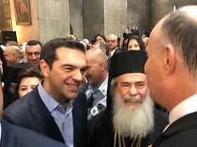 Der griechische Premierminister Alexis Tsipras, der israelische Minister für regional Kooperation, Tzahi Hanegbi, und der griechisch-orthodoxe Patriarch von Jerusalem, Theophilos III (Foto: MFA)