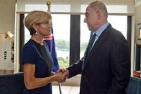 Die australische Außenministerin Bishop und Premierminister Netanyahu (Foto: Haim Zach/GPO)