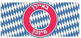 Bayern-Logo auf Hebräisch