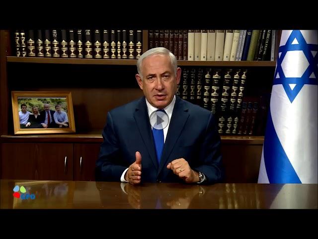 """""""Löschen Sie Ihren Account!"""" MP Netanyahu hat eine Botschaft für Irans Außenminister"""