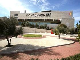 Das ICC Jerusalem (Foto: Außenministerium)