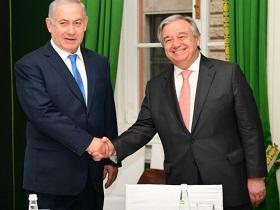 Premierminister Netanyahu und UN-Generalsekretär Guterres (Foto: GPO/Amos Ben Gershom)