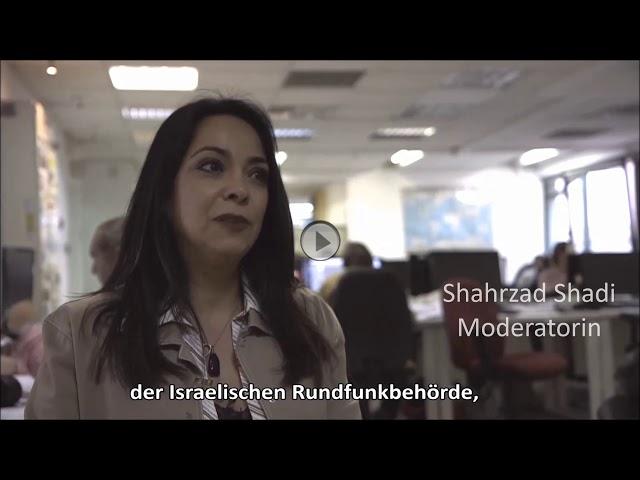 Israel auf Persisch - der persischsprachige Sender von Kol Israel