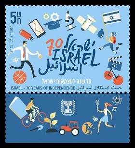 Die Sondermarke zum Jubiläum (Foto: Israelische Post)