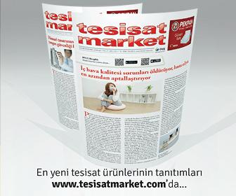 tm_banner