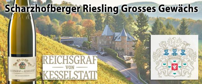 Scharzhofberger Riesling Grosses Gewächs von Kesselstatt