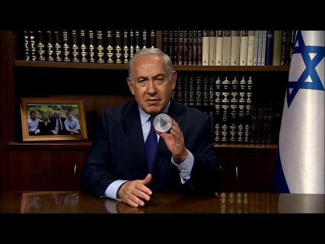 PM Netanyahu zu den Protesten im Iran (deutsche Untertitel)